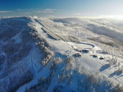 Foto: Szczyrk Mountain Resort